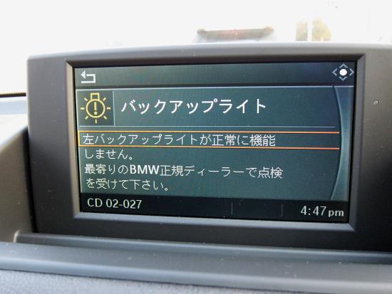BMW-1.JPG