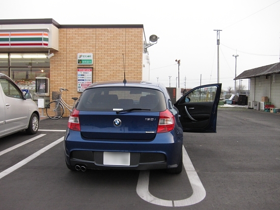 BMW-5.JPG