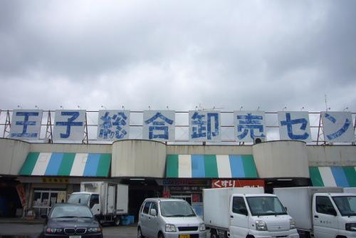 さくら-1.JPG