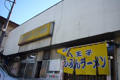 みんみん-1.JPG
