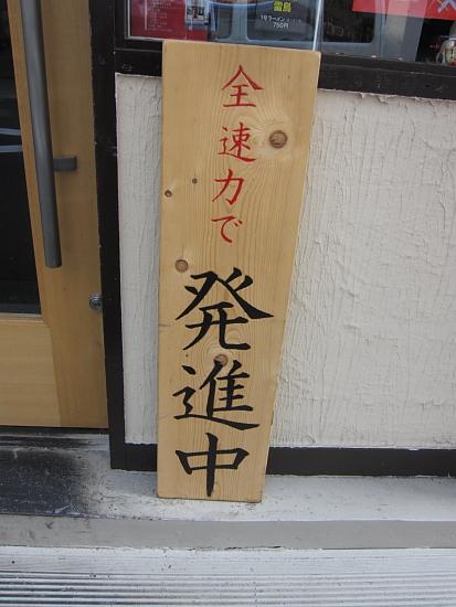 サンダーバード0002.JPG