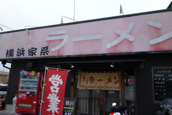 元町屋0001.JPG