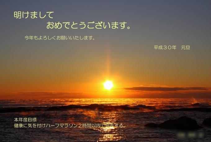 年賀状用-3仕上げブログ.jpg