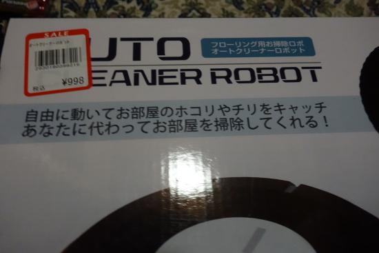 掃除機0003.JPG