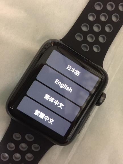 時計0012.JPG