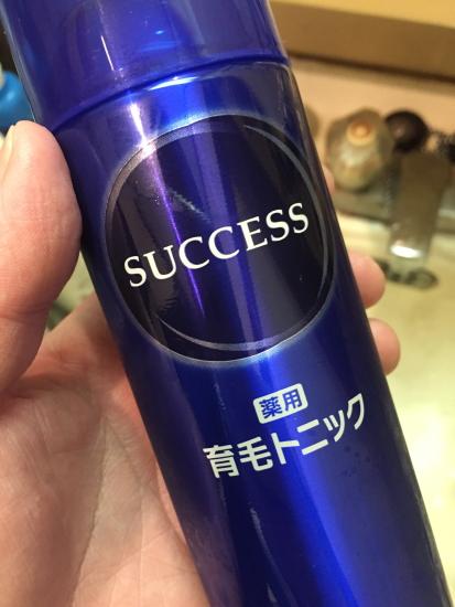 最近0002.JPG