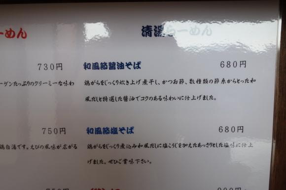 桐屋0002.JPG