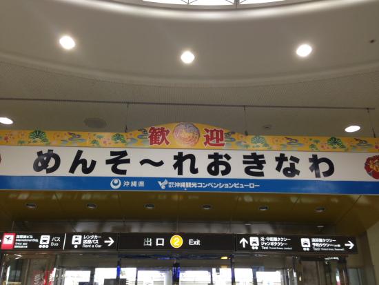 沖縄1-3.JPG