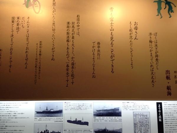 沖縄40002.JPG