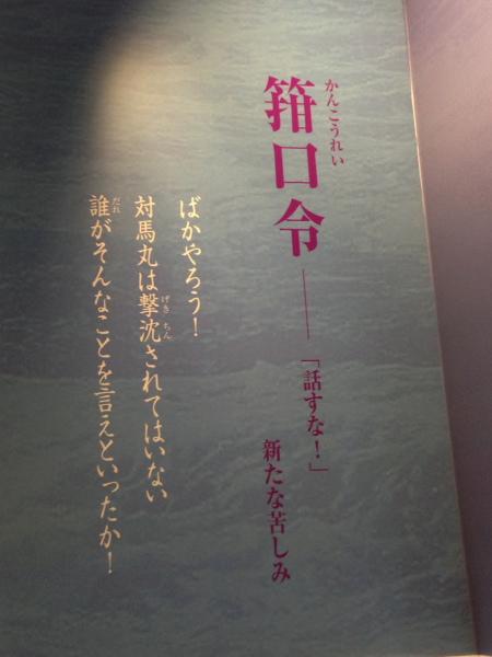沖縄40003.JPG