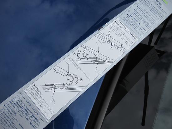 洗車-5.JPG