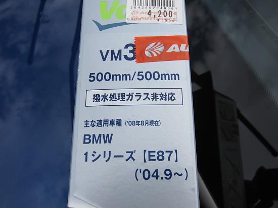 洗車-6.JPG
