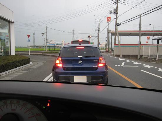 点検-3.JPG
