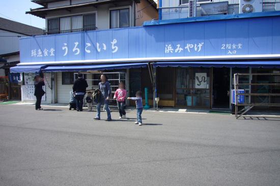 福島1-7.JPG