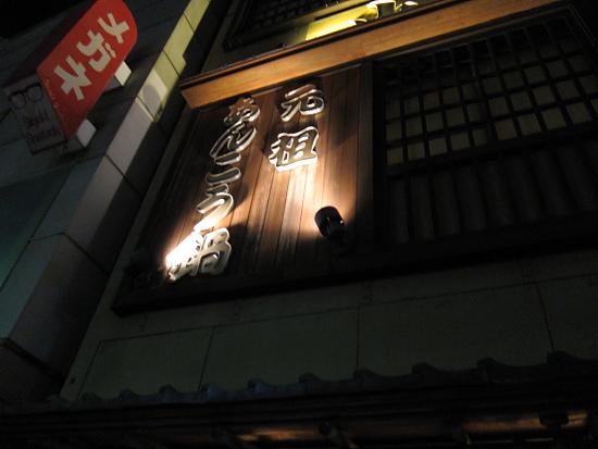 茨城-6.JPG