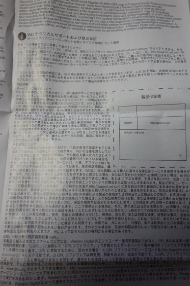 記憶0006.JPG