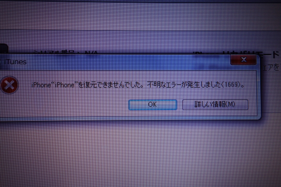 電話0001.JPG