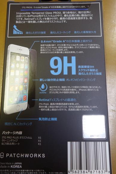 電話0009.JPG
