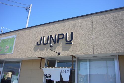 順風-1.JPG