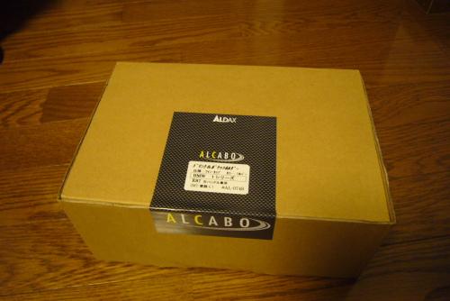 アルカボ-1.JPG