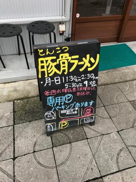 アンテナ0002.JPG