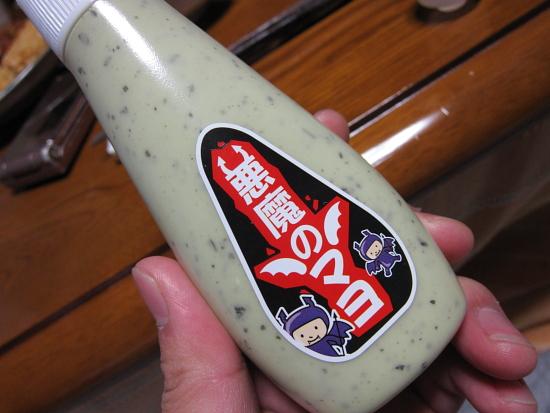 マヨ2-6.JPG