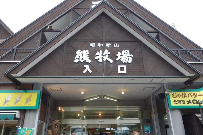 3日目0005.JPG