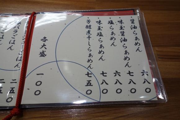 いち林0003.JPG