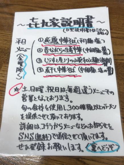 き九屋0002.JPG