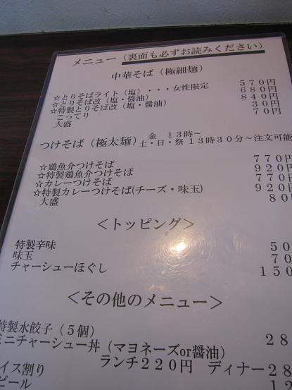 ざくろ-2.JPG