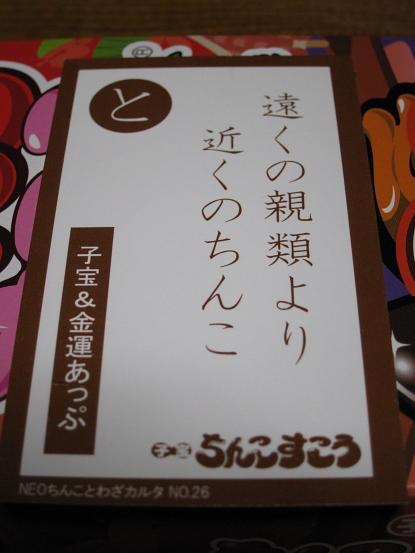 ちんすこう-6.JPG