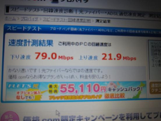 まる長0008.JPG