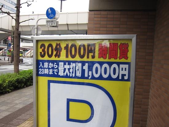 やまちゃん0002.JPG