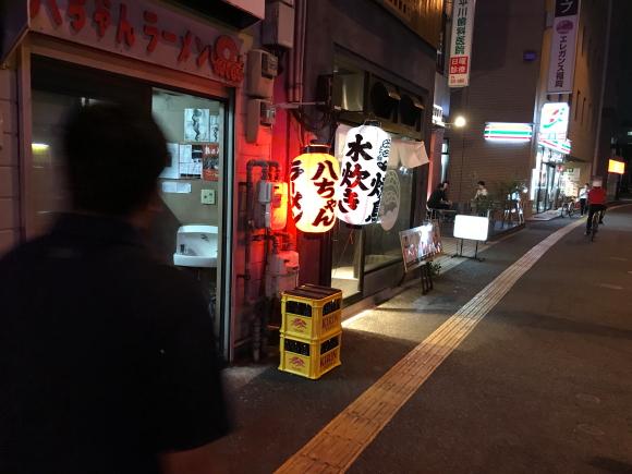 八ちゃん0001.JPG