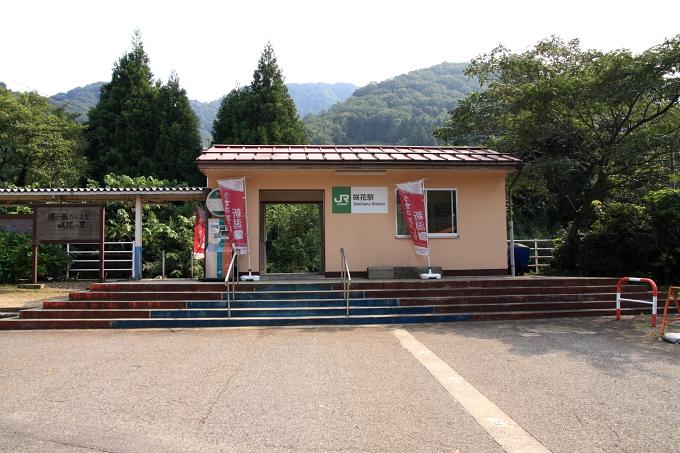 咲花-4.JPG