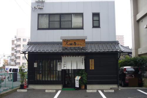 太田屋-1.JPG