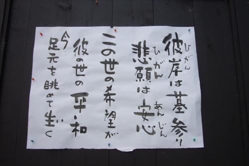 彼岸花-1.JPG