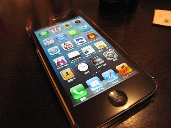 携帯0001.JPG