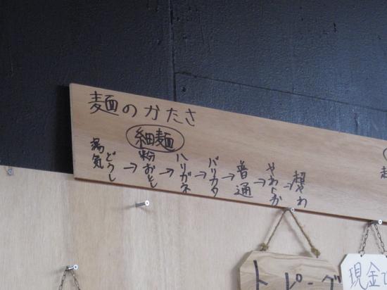 新井商店0002.JPG