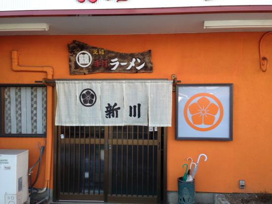 新川10003.JPG