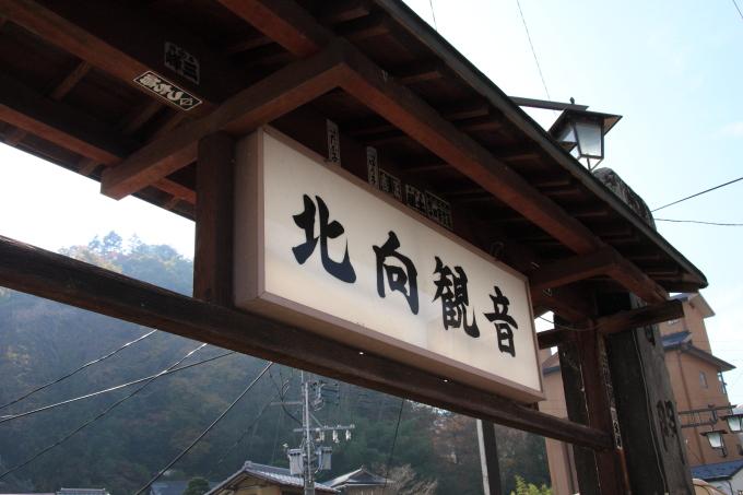 旅行2_0008.JPG