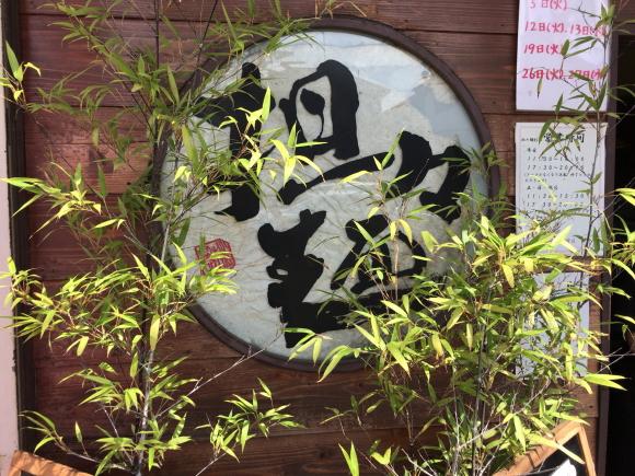 杉山0001.JPG