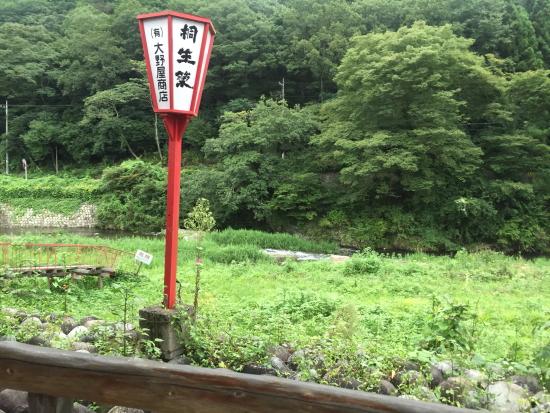 桐生0003.JPG