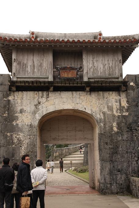 沖縄1-6.JPG