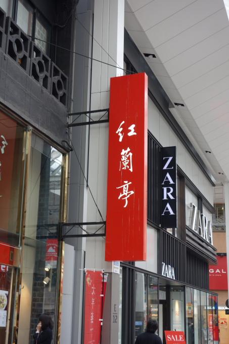 熊本20012.JPG
