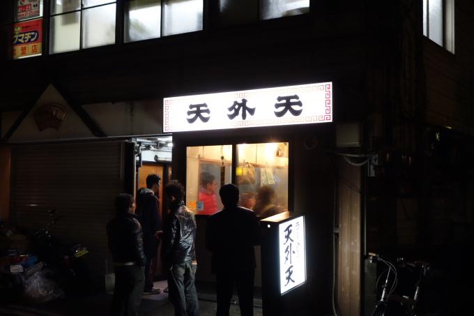 熊本20019.JPG