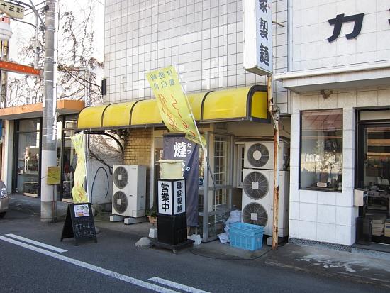 燵家製麺0003.JPG