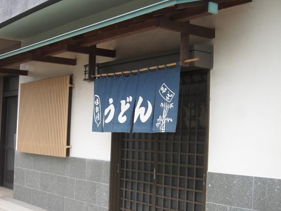 稲木0001.JPG
