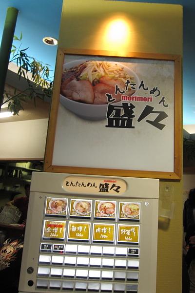 立川0011.JPG