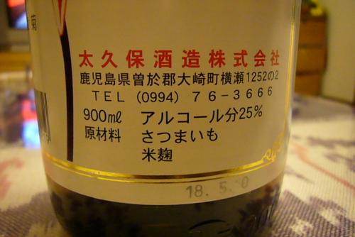 華奴-3.JPG